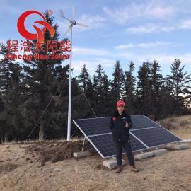 程浩太阳能6kw风光互补发电系统 太阳能亮化供电系统 CH-FG-6KW