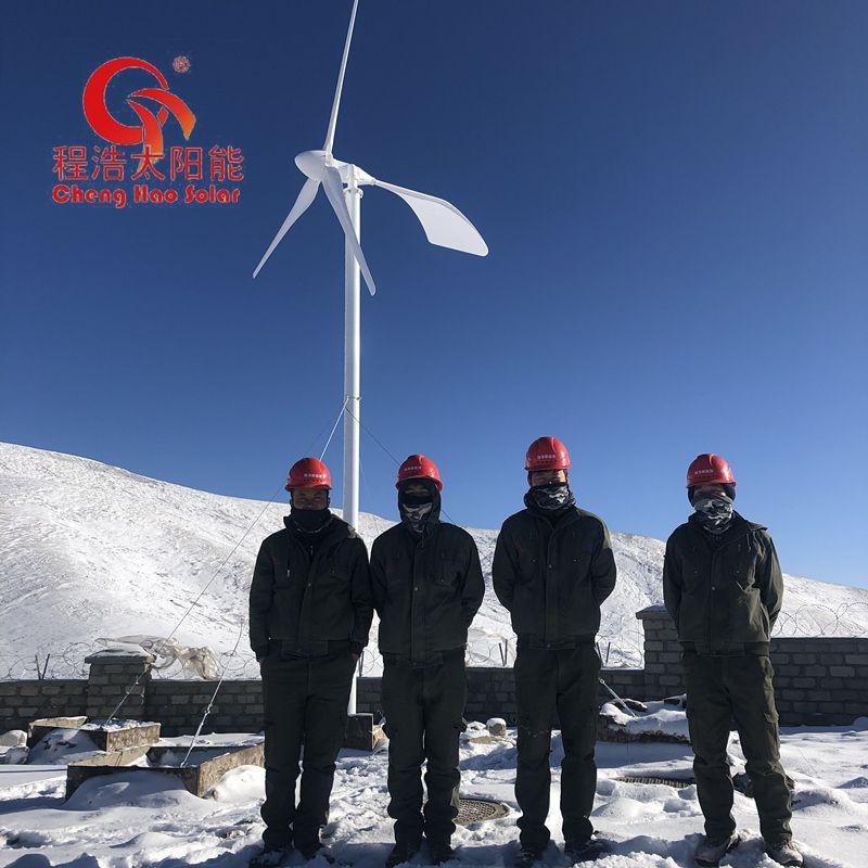 程浩太阳能50kw大型风光互补发电机CH-GF-50KW
