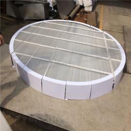 凯迪PP折流板除雾器除沫除雾装置抗堵塞按客户标准制作