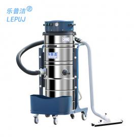 �zhi战啵�LEPUJ)工chang车间zhuan用手推式da功率工业吸尘器LP-3610