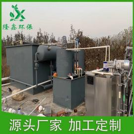 屠宰场一体化污水处理设备 宰猪场废水处理设备--隆鑫环保