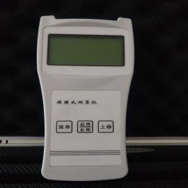 路博便携式测算仪,水流测速仪LB-1206B型