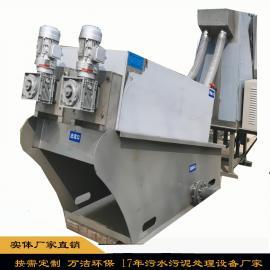 万洁叠螺式污泥脱水机 302型叠螺机 食品污泥脱水处理设备