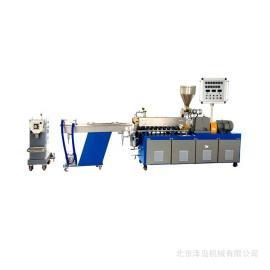 小型双/单螺杆塑料造粒机-SHJ20/25/35泽岛机械