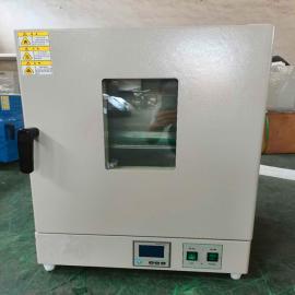 培因塑胶干燥箱,pid智能300°C烘箱DHG-9070B