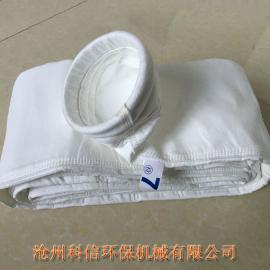 科信氟美斯高温布袋 覆膜三防粉尘收集袋 耐酸碱除尘布袋PPS