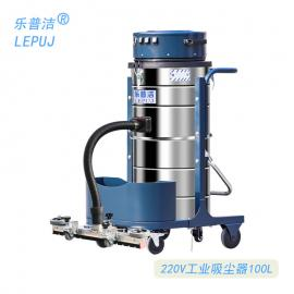 �zhi战啵�LEPUJ)工chang车间zhuan用手推式da功率工业吸尘器LP3690T