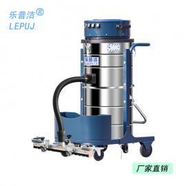 �zhi战啵�LEPUJ)100Lda容量工chang车间zhuan用手推式da功率工业吸尘器LP3690T