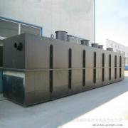 一体化污水处理设备LCYTH
