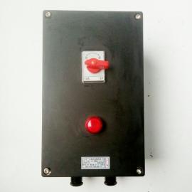 BLK8050防爆�嗦菲�10A3P16A25A32A63A380V增安型空�忾_�P