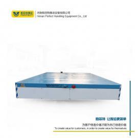帕菲特20吨液压升降电动平车 横纵移动车 无轨胶轮车蓄电池定制BWP