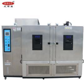 艾思荔4000L氙灯耐气候老化试验箱制造