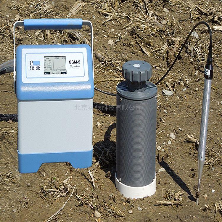 美国 PP SYSTEMS便携式土壤碳通量测定系统EGM-5