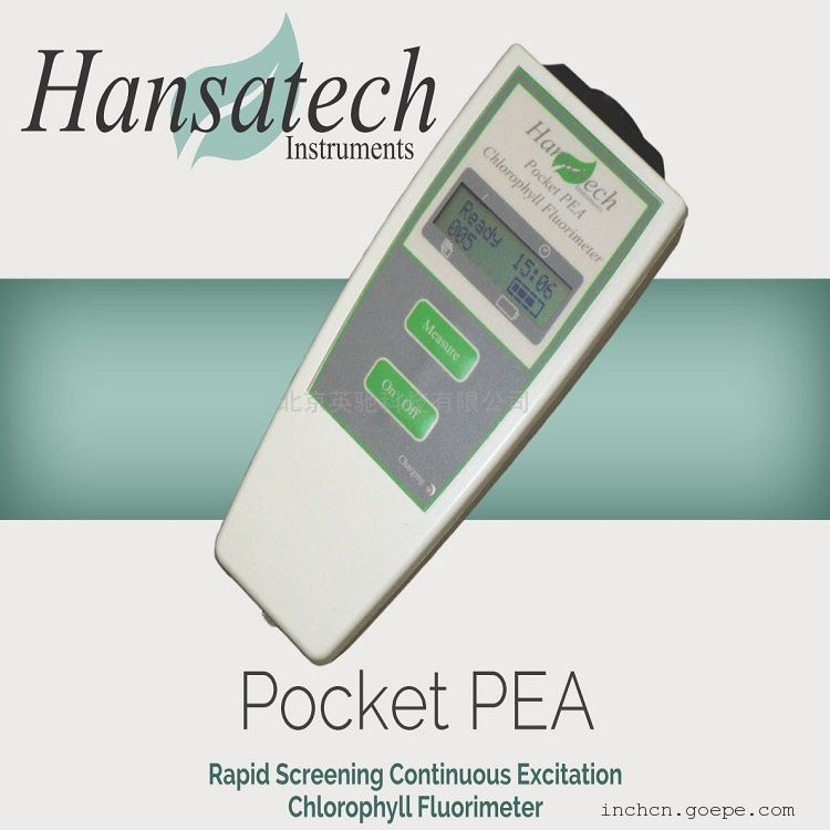 英国hansatech植物效率分析仪Pocket PEA