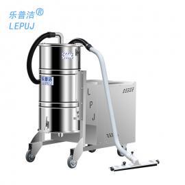 乐普洁(LEPUJ)轻纺厂线头飞絮棉絮专用工业吸尘器不堵塞可长时间工作LP40F