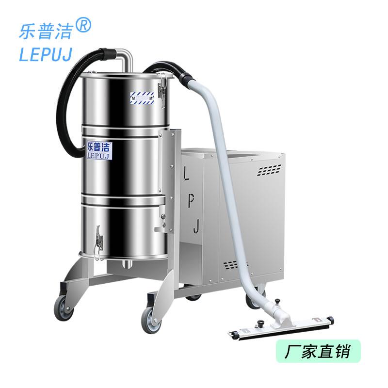 乐普洁(LEPUJ)轻纺厂线头飞絮棉絮专用工业吸尘器 不堵塞可长时间工作LP40F