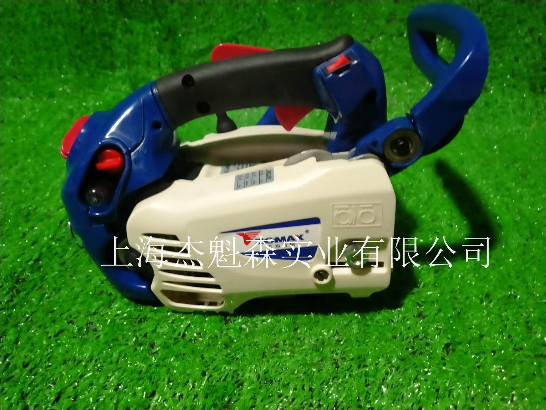 中马ZMC2001油锯单手大功率油据链条锯园林锯