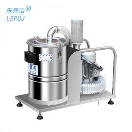 乐普洁(LEPUJ)beplay手机官方配套用工业吸尘器强力大功率工厂车间粉尘铁屑大型吸尘器LP22Z