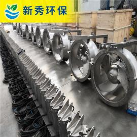 新秀QJB-W2.5水平螺旋桨污泥回流泵