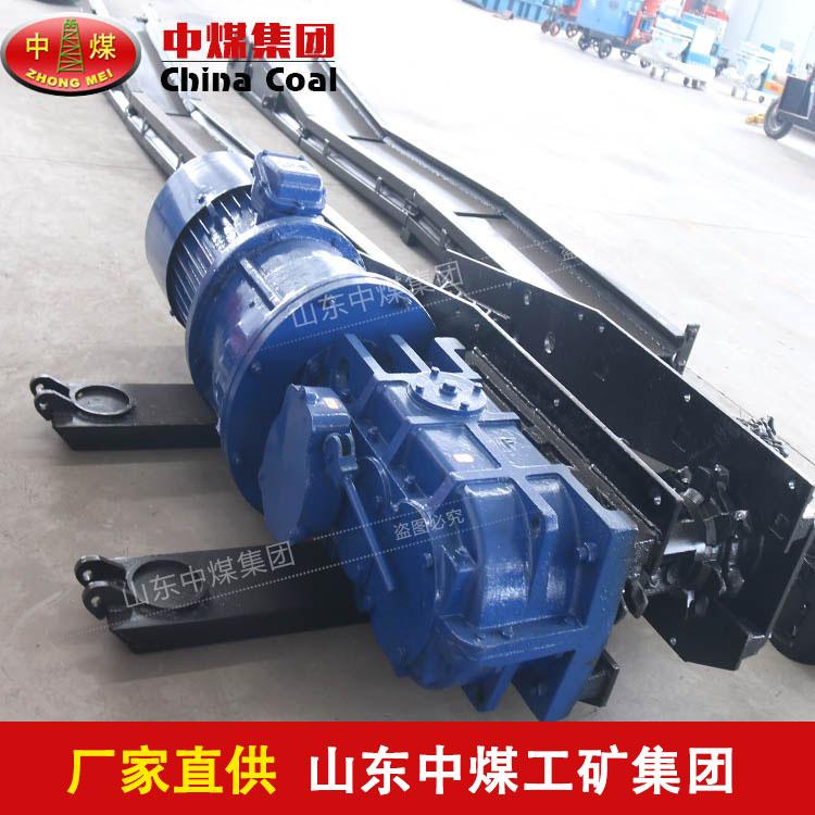 刮板输送机中煤SGD420/22型
