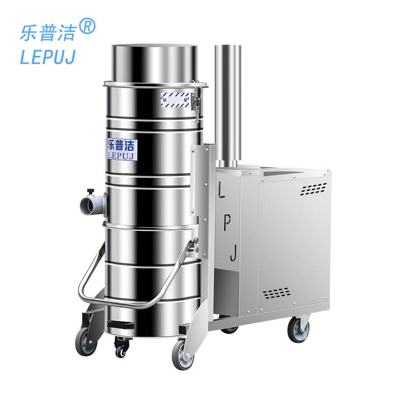 乐普洁(LEPUJ)脉冲反吹全自动吸尘器 车间工厂强力干湿两用工业吸尘器LP22FC