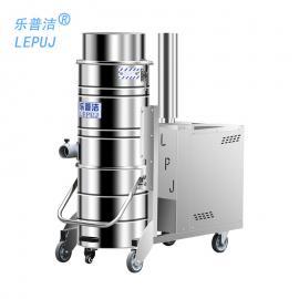 乐普洁(LEPUJ)脉冲反吹全自动大功率吸尘器车间工厂强力干湿两用工业吸尘器LP22FC