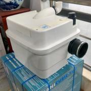 SFA卫生间污水提升泵 马桶污水提升器 一体化污水处理器 安装图全能1