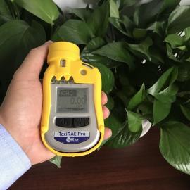 美国华瑞PGM-1860甲醛检测仪ToxiRAE Pro