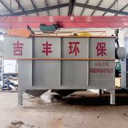 吉丰平流式溶气气浮机 污水处理设备JF