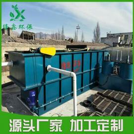 垃圾场污水处理设备 垃圾场污水处理方法 质量可靠-隆鑫环保
