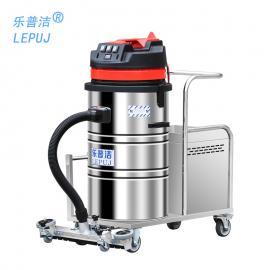 �zhi战啵�LEPUJ)工业吸尘器锂电池手推式1500Wda功率吸尘器LP-80T