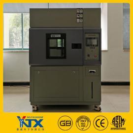 亚诺天下氙灯耐气候试验箱-老化试验箱CRS-XD