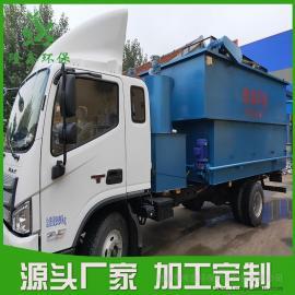 印染污水处理设备 印花厂废水处理设备 气浮机设备―― 隆鑫环保