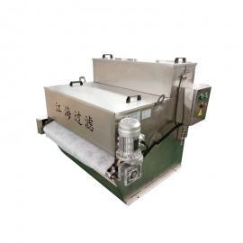 转鼓式过滤机磁分鼓式纸带过滤系统多钟组合模式