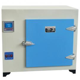 XCT-1沪粤明500度高温鼓风干燥箱450×450×500