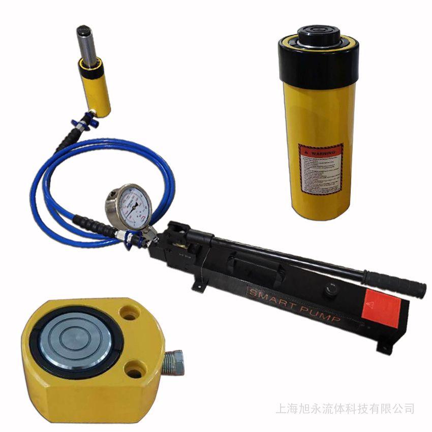 SMART大吨位千斤顶高压手动泵 液压油缸打压泵