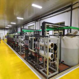 YS-2500KG/小时锌镍合金废水处理设备YS