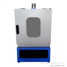 荣计达 数显智能沥青薄膜烘箱SYD-3061