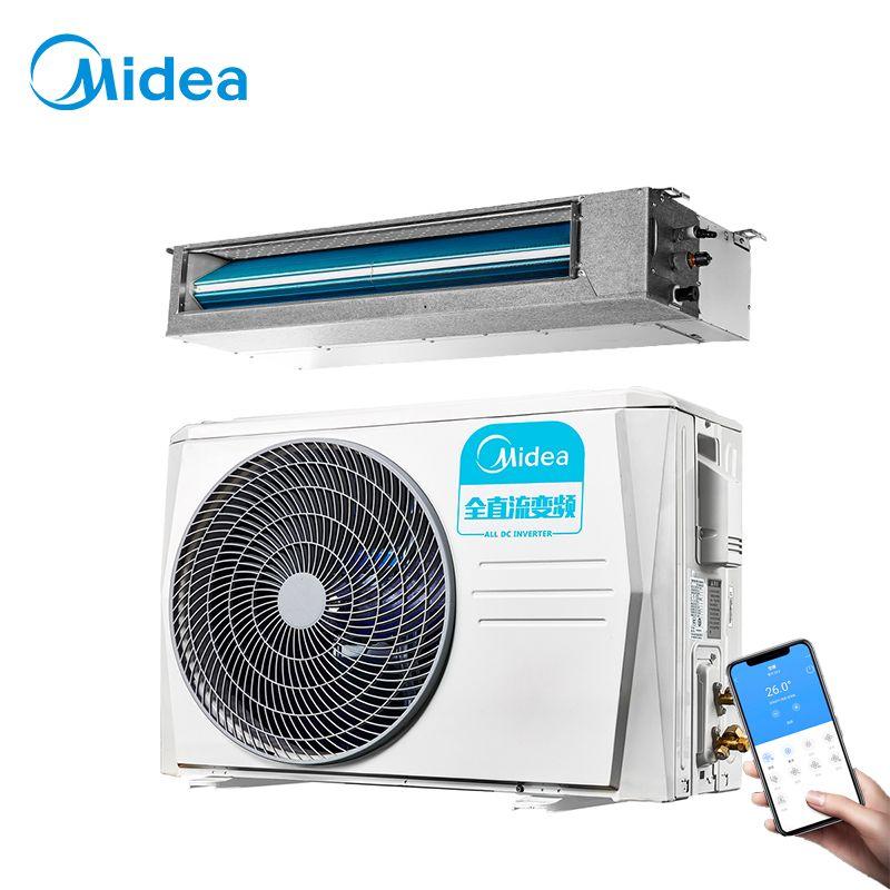 Midea(美的)美的全变频风管机 美的中央空调3匹风管一拖一系列KFR-72T2W/BP3DN1Y-LX