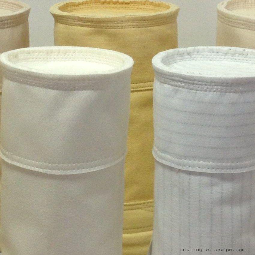 防水防油易清灰滤袋
