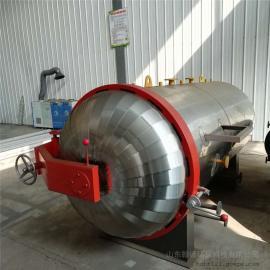 翰德病死鸡鸭无害化处理设备 焚烧炉替代产品环保型湿化机HDXHJ-300