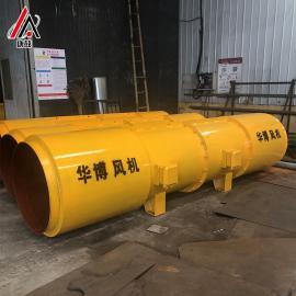 SDF-8隧道风机/55KW隧道施工轴流风机