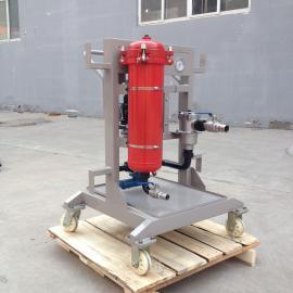 永科净化滤油机LYC-32A滤油小车便移式滤油机