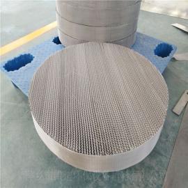 凯迪乙二醇精馏塔丝网波纹填料CY700型2205材质丝网规整填料