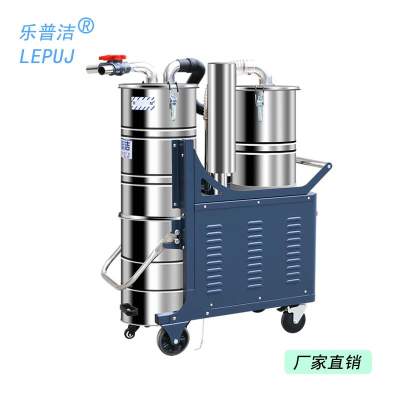 乐普洁(LEPUJ)3000W大功率工业吸尘器机械设备铸造车间大吸力配套吸尘器LP305