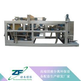 zheng奉huanbao车载式wuni脱水ji,车载式带式ya滤ji,煤kuangwuniya力jiZF-KW-750