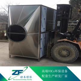 铮奉环保低温等离子废气净化器AG官方下载AG官方下载,静电式等离子净化装置ZF-DL-5000