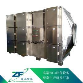 铮奉环保光催化氧化净化装置、UV光催化除臭净化设备,光触媒除臭净化器ZF-UV-5000