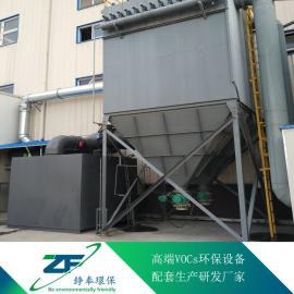 铮奉环保化工废气净化装置,钢结构喷涂废气净化器,汽车4S店活性炭箱ZF-HX-90000