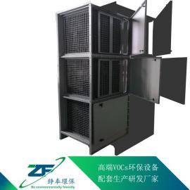 活性炭废气净化器,印刷废气净化装置,商业排风净化器铮奉环保ZF-HX-30000
